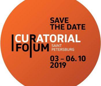 В октября в Санкт-Петербурге пройдет первый Кураторский форум
