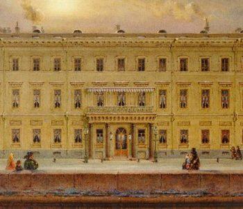 «Великокняжеский дворец параллели предпочтений»: презентация монографии