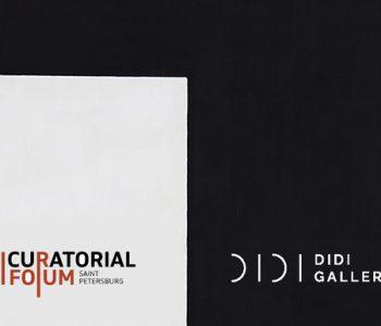 Art Weekend в DiDi Gallery