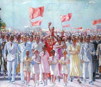 Красная стрела. Советское искусство – взгляд из будущего