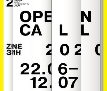 OPEN CALL для кураторов «Зин как выставка: postcovid»
