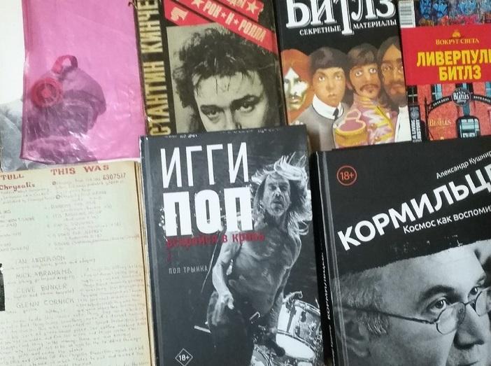 Владимир Рекшан. Летние поступления в коллекцию